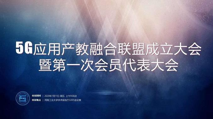 微信图片_202007171404203.jpg