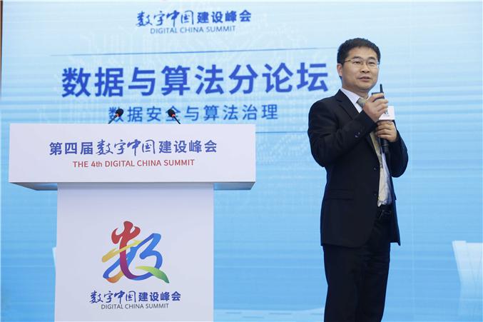 图片11:2021年4月25日,中国科学院计算技术研究所副所长程学旗进行主旨发言.JPG