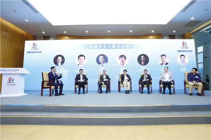 图片15:2021年4月25日,圆桌论坛环节全景.JPG
