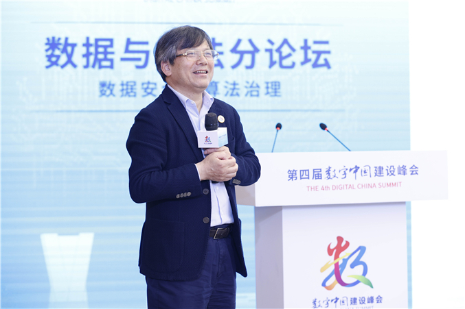 图片10:2021年4月25日,中国工程院院士陈纯进行主旨发言.JPG