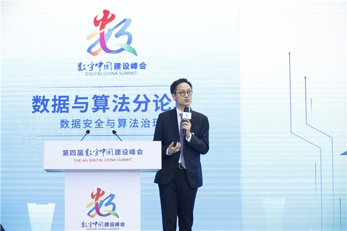 图片14:2021年4月25日,腾讯高级执行副总裁汤道生进行主旨发言.JPG